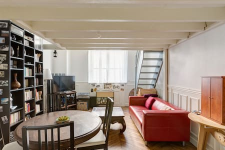 Lovely Flat near Montmartre - Parijs - Appartement