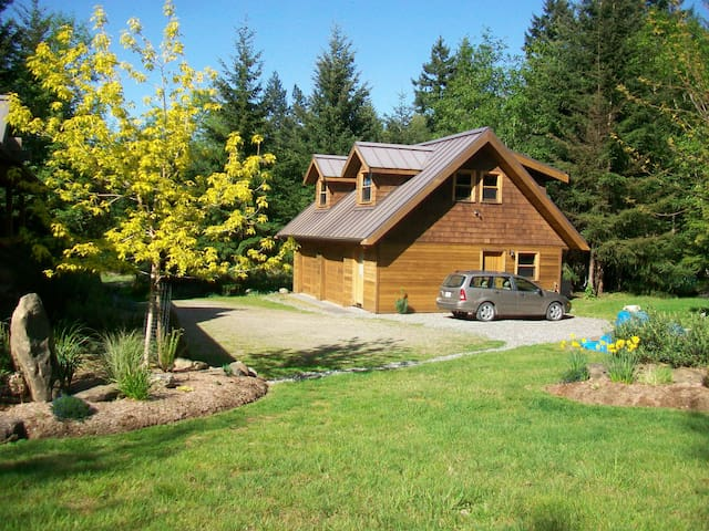Mt. Geoffrey Nature Park Suite, Hornby Island - Hornby Island - Other