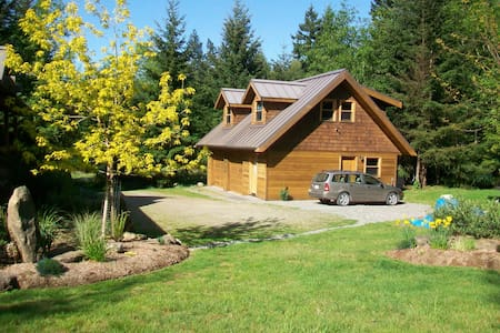 Mt. Geoffrey Nature Park Suite, Hornby Island - Hornby Island - Andere