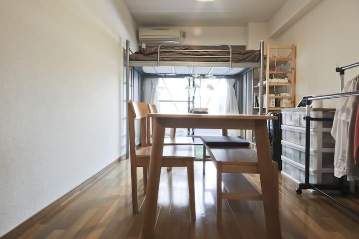無料wifi付き,渋谷から徒歩10分のお部屋です! - Shibuya-ku - Apartmen