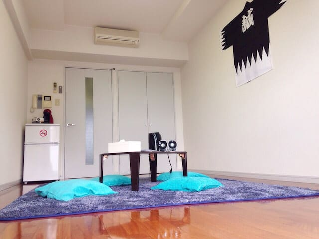 [RENEWAL OPEN] 10mins from Kyoto Station - Kyoto Nkakakyo-ku Mibugoshonouchicho - Apartment