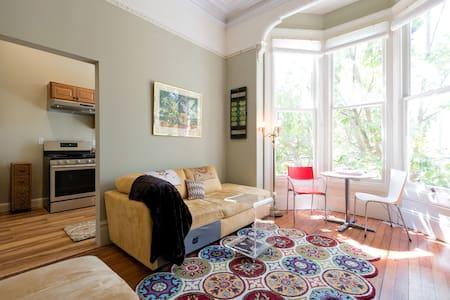 Hayes Valley 2 Bedroom Apt. - San Francisco - Apartment
