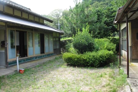 Satoyama guesthouse Couture - Ayabe - Pension