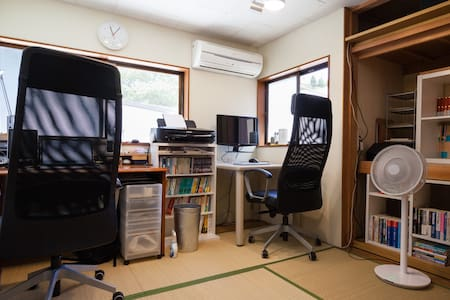 My office shared with you near hip area Roppongi - Hus
