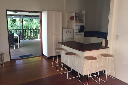 Great Accomodation for up to 4! - Cairns North - Ev