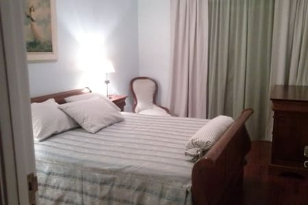 LOVELY ROOM II - Rio Tinto - Daire