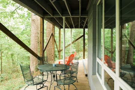 Privacy in the NC Botanical Gardens - Chapel Hill - Departamento