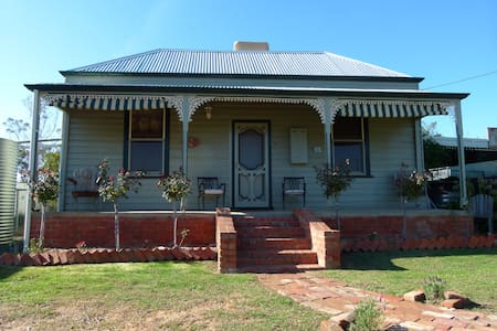 Warm and comfortable cottage - Maryborough