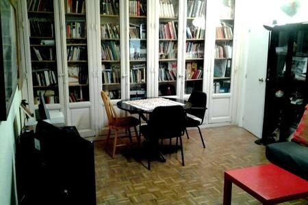 Apartamento de estilo bohemio - Madrid - Daire