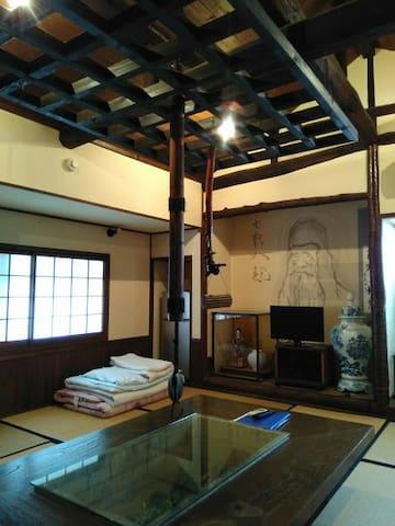 6号室 - 艸風舎 - Soufusha-
