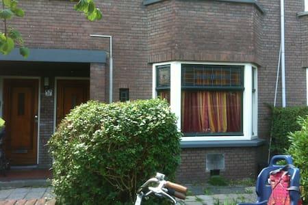 mooie kamer in rustige buurt - Voorburg - Casa