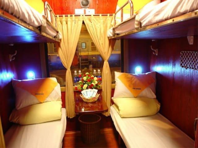Daily Sapa Night Train from Hanoi