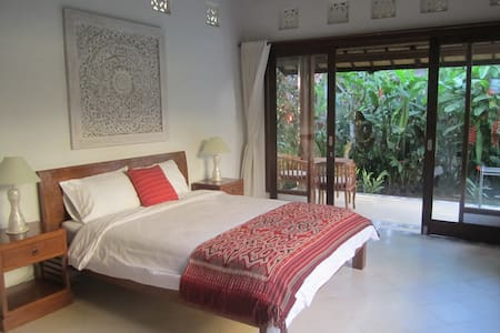 A Little Paradise in Central Ubud