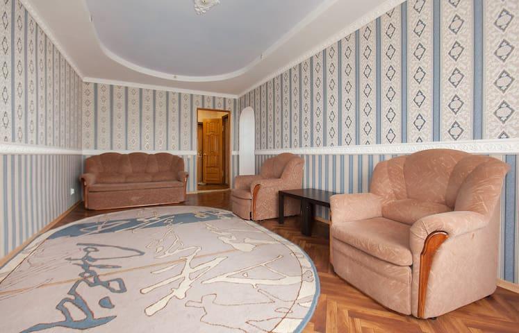 Уютная квартира рядом с центром. - Kazan' - Apartemen