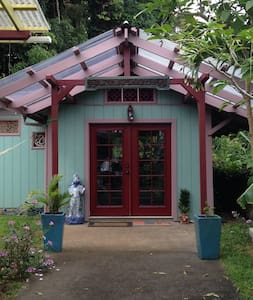 Magic Garden Cottage - Honokaa - House
