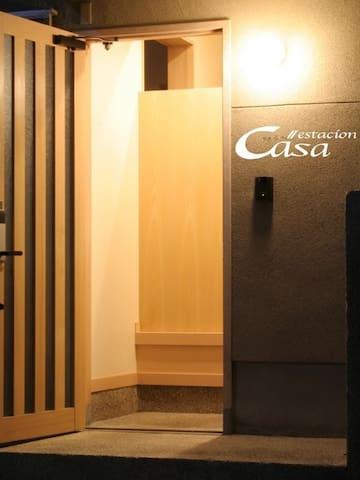 Casa Estacion - Hikone-shi Daitou-Chou - Casa