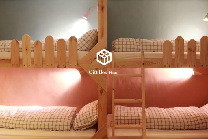 台東禮物盒子|池上青年館|背包客房