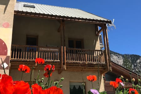 Le Balcon des Charmottes****, your eco-friendly accommodation in Névache