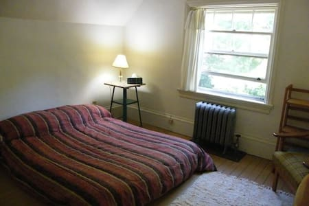Treehouse - 3rd floor room - Providence - Bed & Breakfast