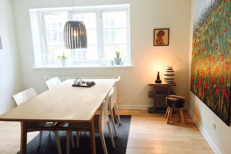 Cosy flat in the heart of the City