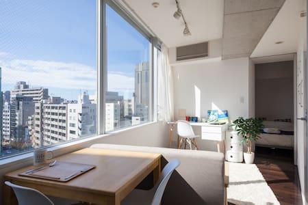 Shibuya Luxury Apart - Shibuya-ku