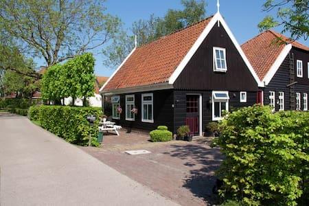 Voorhuisje island De Woude. 4 - 6 guests - De Woude - Apartment