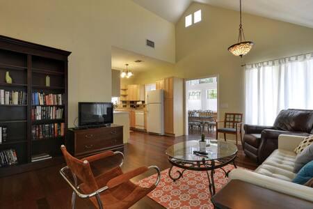 2BR/1BA Austin Urban House