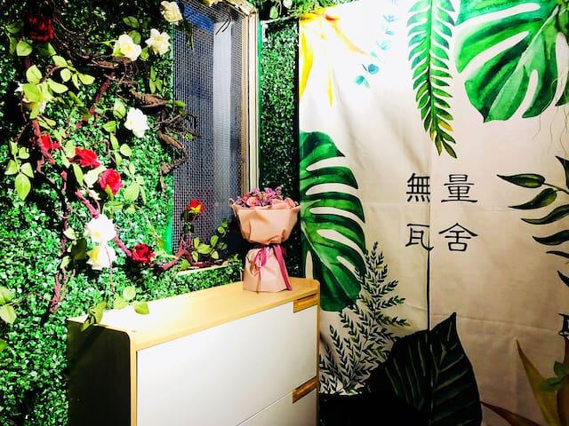 【無量瓦舍·厚木】户部巷内/黄鹤楼/昙华林/超大投影,整套独户房间