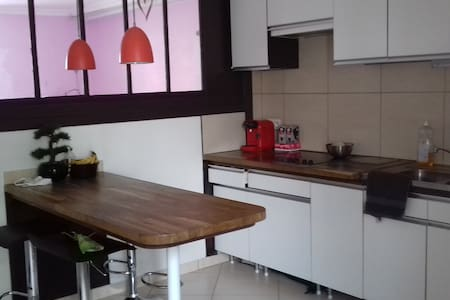 appartement spacieux et agreable - Moissy-Cramayel - Wohnung