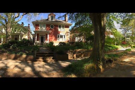 Midtown Condo Near Piedmont Park! - Atlanta