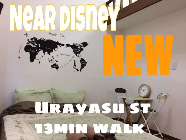 東京観光、出張、ディズニー!大歓迎★Easy to go around Tokyo&Disney!! - Urayasu-shi - Byt