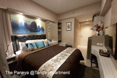 The Paneya @Tanglin Apartment