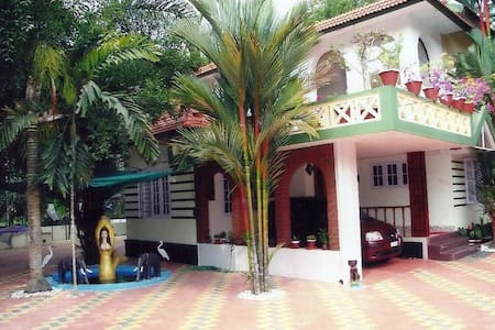 Royal Homestay - An Eco friendly family homestay - Thellakom - Pousada