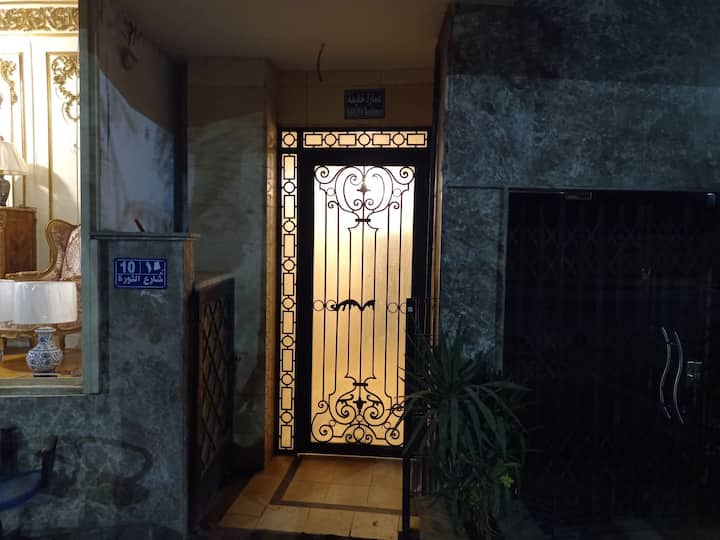 Khalifa residence
