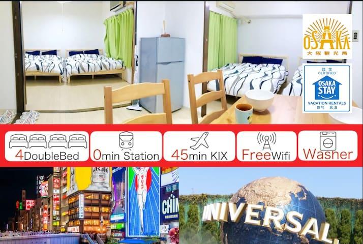 R5 2bedrooms.Namba area.Near Kuromon.0min station