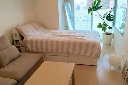 Modern Apart between Hiroo & Ebsiu - Shibuya - Apartament