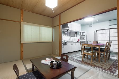 Spacious&Cozy Home / 5min to Kyoto Sta / Free-WiFi