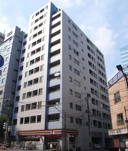 1 min walk from Ikebukuro station. - Toshima-ku - Apartment