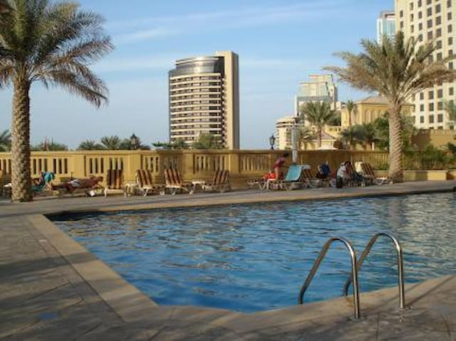 Big room 2 min from The beach - Dubai - Apartment
