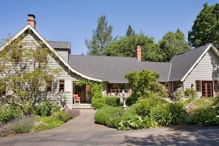 Healdsburg Wine Country Sanctuary - Forestville