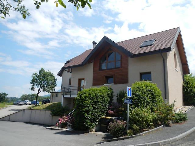 Studio Annecy proche lac montagnes - Annecy-le-Vieux - Appartement