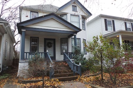Hip and fun house in the Cabbage Patch! - Grosse Pointe