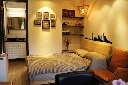 法租界溫馨庭園全屋地暖小洋房@上海圖書館站 - Shanghai - Villa