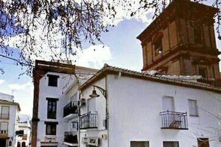 Piso céntrico con vistas únicas - Güejar Sierra - Byt
