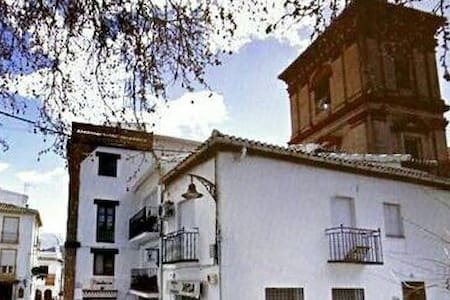 Piso céntrico con vistas únicas - Güejar Sierra