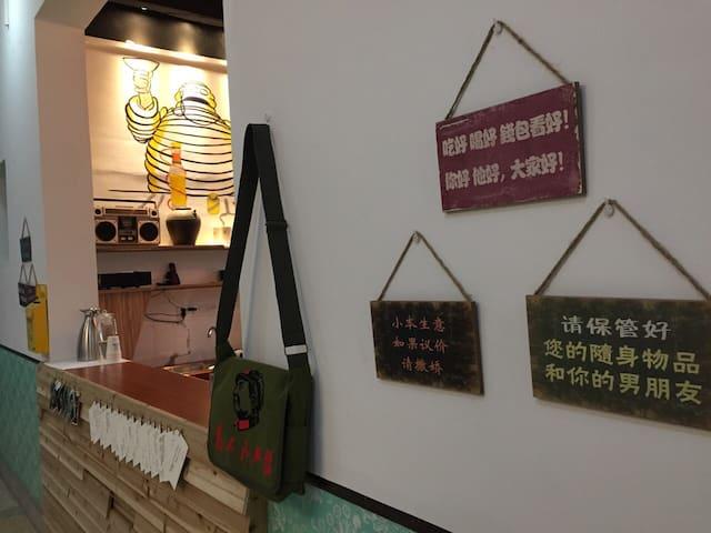 番客故事民宿 - Fuzhou - Huvila