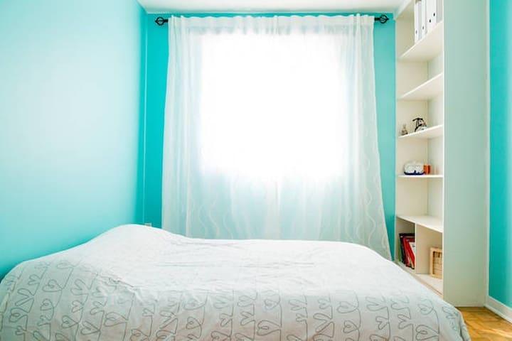 Jolie chambre dans maison calme