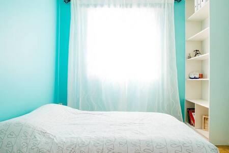 Jolie chambre dans maison calme - Maison
