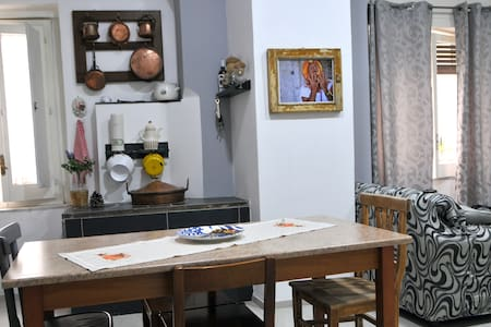 Maison Milù