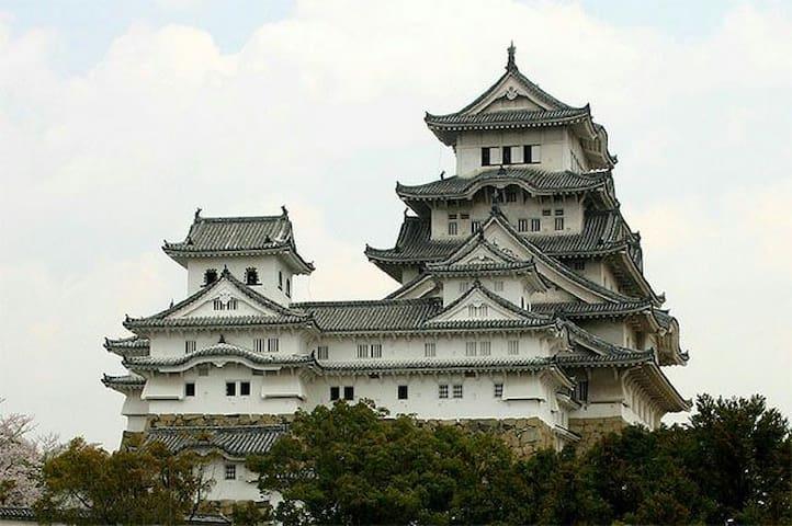 travel lover's home  - Himeji-shi